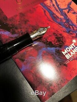 Montblanc Writers Edition Agatha Christie LE Vermeil Fountain Pen 1820/4810