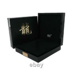 Montblanc Year of the Golden Dragon 2000 28667 Fountain Pen 18k M BK Limited