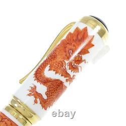 Montblanc Year of the Golden Dragon 888 28666 Fountain Pen nib 18K gold / M