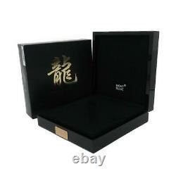 Montblanc Year of the Golden Dragon LE 2000 Fountain Pen Nib 18K Medium