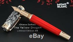 Montblanc Zodiac'Water Dragon' Fountain Pen (Limited Edition, #23/88) 2017